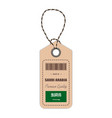 hang tag made in saudi arabia with flag icon vector image
