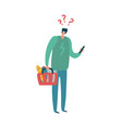 man shopping male character with question mark vector image