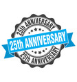 25th anniversary stamp sign seal