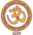 Aum - Om - Symbol in Lotus Frame vector image