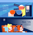 cinema people banners happy couple watching films vector image vector image