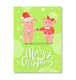 merry christmas postcard pigs symbol new year vector image vector image
