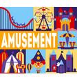 amusement park banner carnival circus funfair vector image vector image
