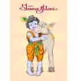 Krishna Janmashtami lettering text for greeting vector image vector image