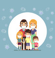 family face masks parents and children wearing vector image