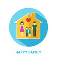 Family icon home vector image vector image