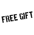 Free gift rubber stamp vector image