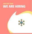 join our team busienss company network we are vector image vector image