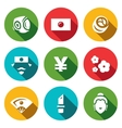 Set of Japan Icons Sport National Flag vector image vector image