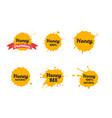 honey or juice labels or badge set vector image