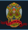 day dead sugar skull mexican decoration vector image