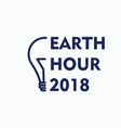 earth hour logo vector image vector image