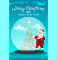 winter holidays snow ball year vector image vector image