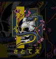 dead skull vector image vector image