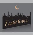 eid al adha feast of sacrifice lettering text vector image