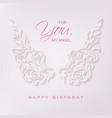 happy birthday card with angel wings vector image vector image