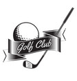 label of golf logo of golf championship vector image