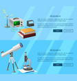 researches on electronics and natural sciences vector image vector image