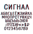 Video distortion cyrillic alphabet vector image vector image