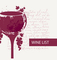 wine list with glass grape and splashes vector image