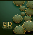 beautiful islamic patterns design eid mubrak vector image vector image