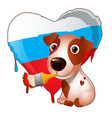 cute animated dog brush painted the heart of the vector image vector image