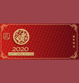 horizontal 2020 chinese new year greeting card vector image vector image