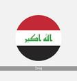 iraq round circle flag vector image