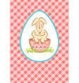Easter Rabbit pink vector image