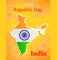 republic day in india is a greeting card or vector image vector image