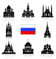 Russia Travel Landmarks icon vector image