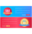 special offer premium promotion sale round labels vector image