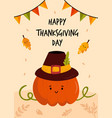 thanksgiving day greeting card with funny pumpkin vector image vector image