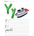 Alphabet worksheet vector image vector image