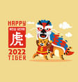 happy chinese new year 2022 and cute little tiger vector image