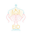 icon eid mubarak prayer vector image