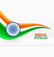 india republic day modern background with wave vector image vector image