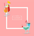 summer cocktail poster refreshing summertime drink vector image vector image