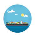 icon of cargo container ship vector image vector image