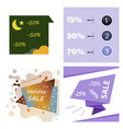modern promotion square web banner for social vector image