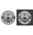 vintage ferocious bear head round emblem vector image vector image