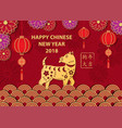 chinese new year gold dog on a red background vector image vector image