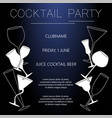cocktail party flyer vector image