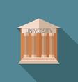 university icon v vector image