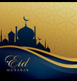 beautiful eid festival greeting in golden color vector image vector image