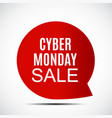 cyber monday sale deals design template vector image vector image