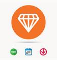 diamond icon jewelry gem sign vector image