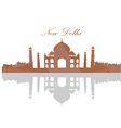 Isolated Taj Mahal landscape vector image