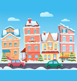 sunny cute cartoon city street at winter vector image