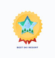 best snowboard resort medal flat style vector image